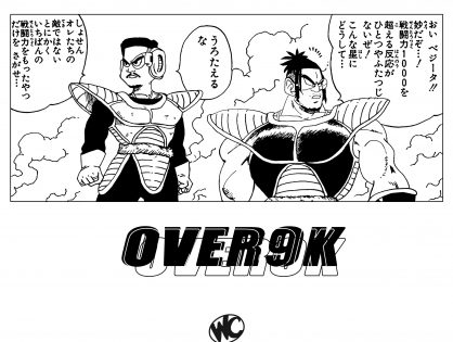 "Waycool's Josh Dillon Draws Inspo From Dragonball Z for ""OVER 9K"""